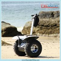 Buy cheap mini electric scooter lithium battery from wholesalers