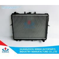 Buy cheap Big Sale Mazda BONCO'98-03 Car Radiator Aluminum S207-15-200/R2S2-15-200B/C/D product