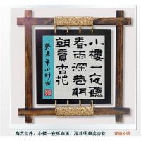 Buy cheap Chinese Wall Decor,Ceramic Craft product