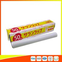 Buy cheap FDA Approval Household PE Cling Film / Food Shrink Wrap Film OEM Acceptable from wholesalers