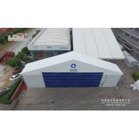 Buy cheap Hangar Tent with custom made size used for aircraft parking from wholesalers