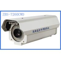Buy cheap 1/3 Sony ICX673 CCD highway License Plate Capture Camera 700TVL Automatic Recognition from wholesalers
