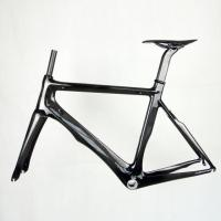 Buy cheap 7.8kg TEAM 1.0A 700C carbon fiber road bike from OEM manufacturer cheap road bike from wholesalers