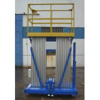 Buy cheap 10 Meters Dual Mast Aluminum Aerial Work Platform Insulated Type from wholesalers