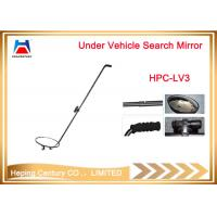 Buy cheap Designed to inspect dangerous items Under Vehicle search mirror security from wholesalers