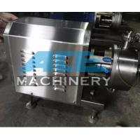 Quality Food Grade Sanitary Inline High Shear Mixer & High Shear Inline Mixer for sale