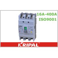 Buy cheap 3 Pole MCCB Under Voltage Trip Circuit Breaker 250A High Performance from wholesalers