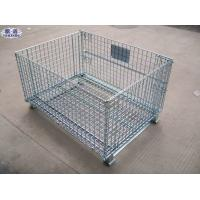 Buy cheap Warehouse Wire Mesh Container For Express from wholesalers