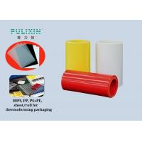 Buy cheap Super Clear Anti Static PP Plastic Sheet For Vacuum Forming / ESD Blister from wholesalers