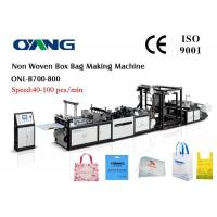 Buy cheap Auto Side Correction Control PP Non Woven Bag Making Machine 40-100pcs / Min from wholesalers
