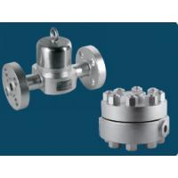 Buy cheap Super high pressure steam traps from wholesalers