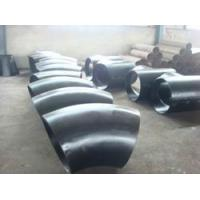 Buy cheap 180 Degree Pipe Elbow 45 Degree Pipe Elbow from wholesalers