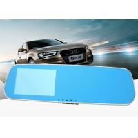 Buy cheap FCC 12MP Car Rear View Mirror Camera DVR ,  Portable Car Camcorder from wholesalers