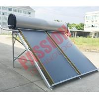 Buy cheap High Performance Flat Plate Solar Water Heater Collector Panels Free Maintenance from Wholesalers