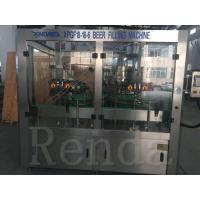Buy cheap Complete Automatic Glass PET Bottle Beer Filling Machine Production Line Isobaric Pressure product
