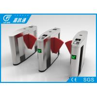 Buy cheap 30 Persons / Min Electronic Turnstile Gates Senor Alarm For Government Reception Hall from wholesalers