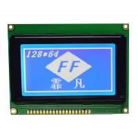 Buy cheap Dot Matrix Type Graphic LCD Module Monochrome Blue Film Negative Display from wholesalers