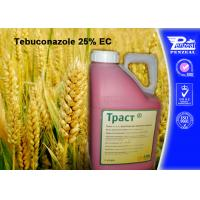 Buy cheap 107534-96-3 Fruit Tree Fungicide / Plant Fungicide Spray Tebuconazole 25% EC product