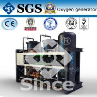 Buy cheap Skid Mounted Pressure Swing Adsorption ICU Medical Grade Oxygen Generator from wholesalers