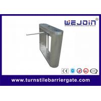 Buy cheap 80KG Durable Security Tripod Turnstile Gate with Auto Drop Function When Power off from wholesalers