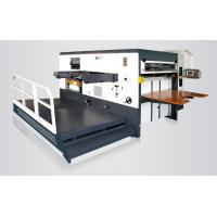 Buy cheap 4000 × 2300 × 2300mm Industrial Die Cutting MachineFor Carton Boxes Easy To Operate from wholesalers