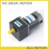 Buy cheap 10W 24V or 12V  dc gear motor  for transmission industry robotic from wholesalers