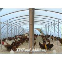 Buy cheap Attapulgite feed additive from wholesalers