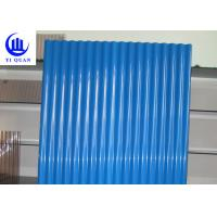 Buy cheap Building Material Waterproof Corrugated Pvc Panels / Tinted Plastic Roofing Sheets from wholesalers