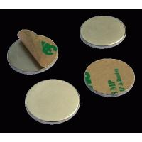 Buy cheap neodymium disc magnet adhesive d18*1 from wholesalers