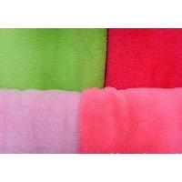 Buy cheap Coral Fleece Blanket from wholesalers