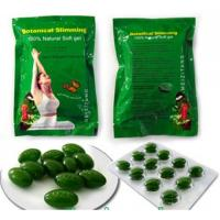 Buy cheap Safest Female Herbal Weight Loss Pills Meizitang Botanical Slimming Soft Gel MZT from wholesalers