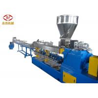 Buy cheap PE PP ABS Polymer Extruder Machine , 75kw Master Batch Making Machine from wholesalers