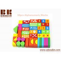 Buy cheap Onshine authentic children wooden 50pcs alphanumeric wooden puzzle early learning English alphabet building blocks from wholesalers