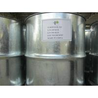 Buy cheap Terpineol CAS 8000-41-7 Perfume Raw Materials For Fragrances / Cosmetic from wholesalers