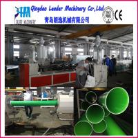 Buy cheap 3 Layer PP PPR pipe Production Machine from wholesalers