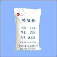 Buy cheap Manganese Carbonate 45% (1UM) product