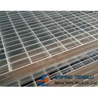 Buy cheap Welded Steel Grating: Flat Style Bar Grating; Serrated Bearing Bar Grating from wholesalers