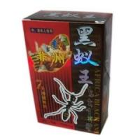 Buy cheap Africa Black Ant King sex pills for men enhancement 6pills/box from wholesalers