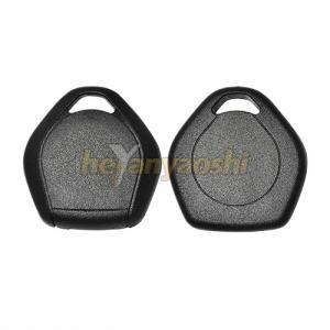 Buy cheap Multifunctional Car Key Head Keyless Car Start Bmw Transponder Key Shell product