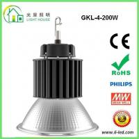 Buy cheap 200 Watt Aluminum High Bay LED Lighting with 5000-5500k , UL DLC Certified product