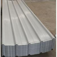 Buy cheap coloured corrugated steel roofing sheet from wholesalers