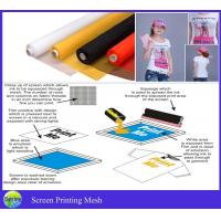Buy cheap Polyester Screen Printing Mesh bolting cloth 100% poylester DPP120 yellow mesh from wholesalers