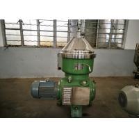 Pressure 0.05 Mpa Disc Oil Separator / Solid Bowl Centrifuge For Corn Oil Separation