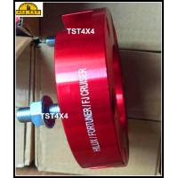 Buy cheap Hilux / Fortuner / FJ Cruiser 25mm Strut Lift Spacers For 4Wd Pick Ups from wholesalers