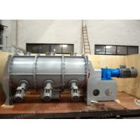 Easy To Control Plough Shear Mixer / Ribbon Blender For Powder Mixing