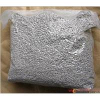 Buy cheap ANTI-FOAMING AGNET / desiccant masterbatch FROM CHINA MANUFACTURER WITH LOW PRICE product