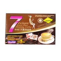 Buy cheap 7leisure seven days slimming coffee,Fast fat burning weight loss coffee free shipping from wholesalers