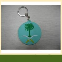 Buy cheap PVC Tactical Custom 3D keychain Hook Backed Morale PVC keychain from wholesalers