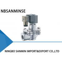 Buy cheap Nitrile / Viton Diaphragm Pulse Flow Valve IP65 Relative Humidity ≤ 85 % GOYEN Type from wholesalers
