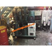Buy cheap Hydraulic Oil filtration plant online working, Hydraulic Oil Purifier Machine,gear lubricant oil Recycling Skid factory from wholesalers
